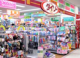 ダイソー 店舗イメージ
