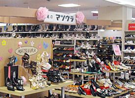 靴のマツウラ 店舗イメージ