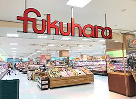 フクハラ 店舗イメージ