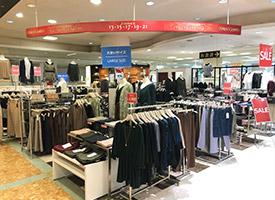 JINNEE 店舗イメージ