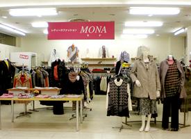 モナ 店舗イメージ