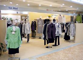 ヴァンミール 店舗イメージ