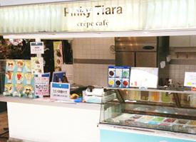 ピンキーティアラ帯広店 店舗イメージ