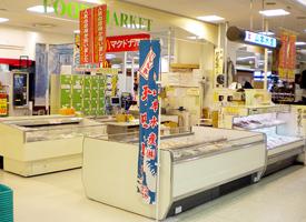 山本水産 店舗イメージ