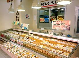 岩田食品 店舗イメージ