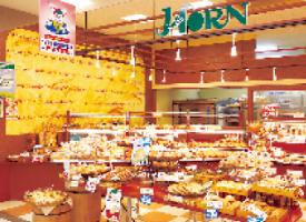 HORN 店舗イメージ