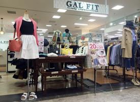 GALFIT 店舗イメージ