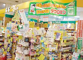 ひとみ薬局 店舗イメージ