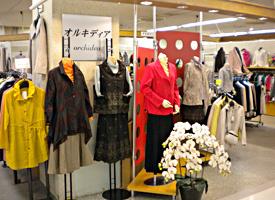 オルキディア 店舗イメージ