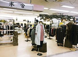 木舎 店舗イメージ