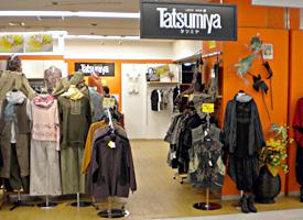 タツミヤ 店舗イメージ
