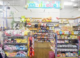 マリンベル 店舗イメージ