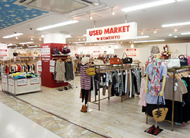 USED MARKET by Komehyo 店舗イメージ1