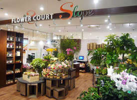 FLOWERCOURT Slope 店舗イメージ