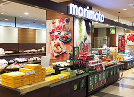 morimoto 店舗イメージ