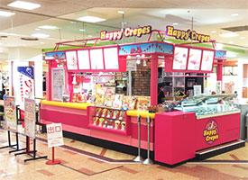 Happy Crepes帯広店 店舗イメージ