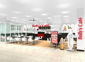 ホリーズカフェ 店舗イメージ