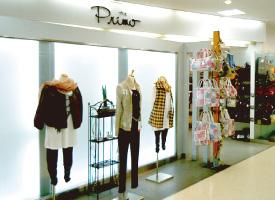 プリモ 店舗イメージ