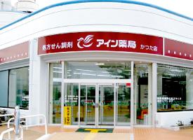 アイン薬局 店舗イメージ
