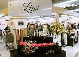 Lips 店舗イメージ