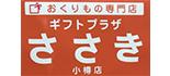 ギフトプラザささき ロゴ