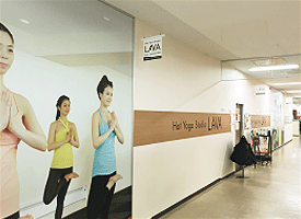 ホットヨガスタジオLAVA 店舗イメージ