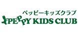 ペッピーキッズクラブ 子供英会話教室 ロゴ