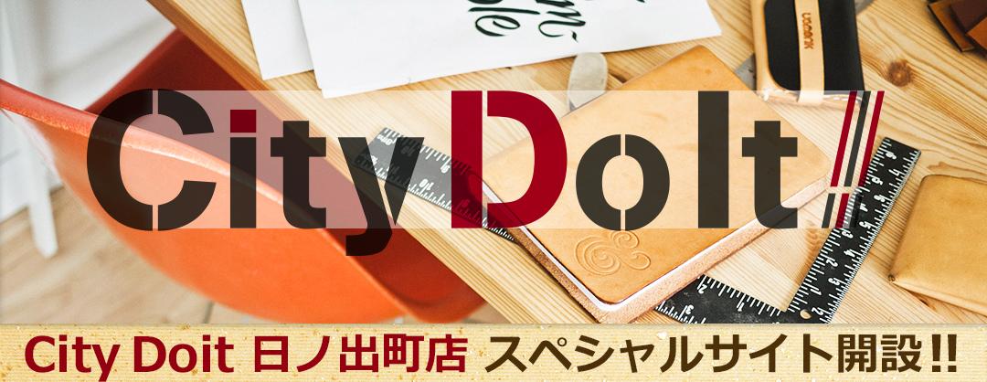 ドイト 日ノ出町店 スペシャルサイト