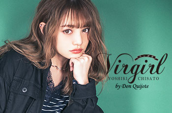 Virgirl by Don Quijote