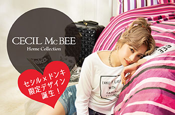 CECIL McBEE(セシルマクビー) Home Collection×ドン・キホーテ