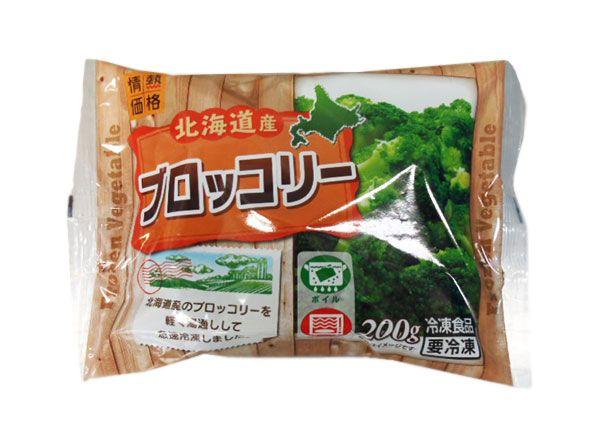 北海道産 ブロッコリー