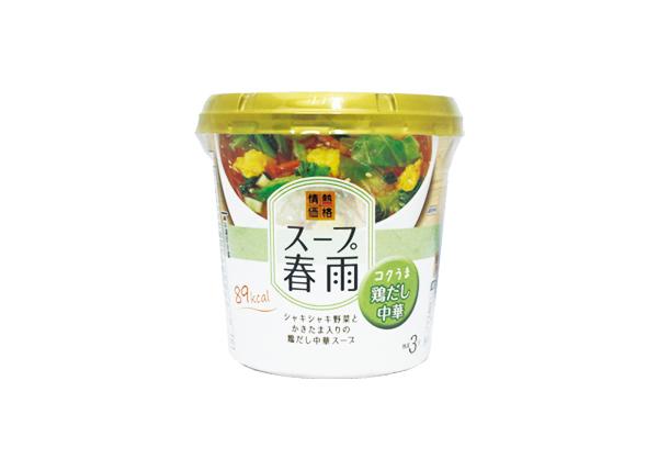 スープ春雨(鶏だし中華)