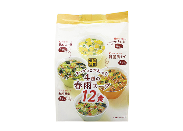 スープにこだわった4種の春雨スープ 12食