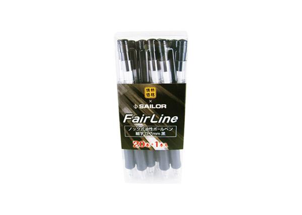 フェアラインボールペン