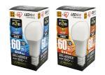 LED電球 60形 昼白色 / 電球色