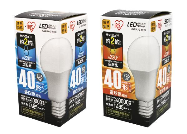LED電球 40形 昼白色 / 電球色