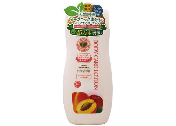ボディーケアローション フレッシュアプリコット&アップルの香り
