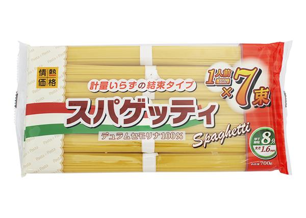 スパゲッティ 結束タイプ