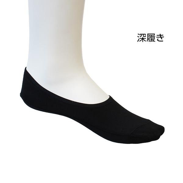 情熱価格PLUS メンズ シュー・イン カバーソックス 3足組(深履き)