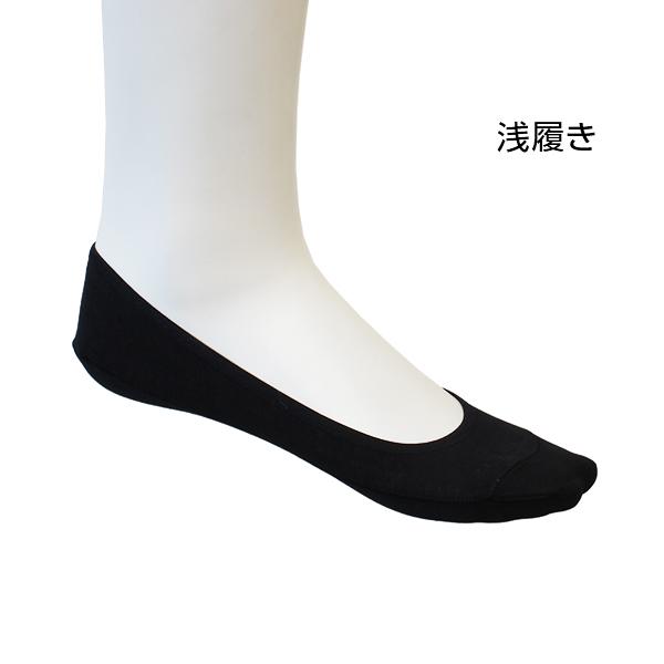 情熱価格PLUS メンズ シュー・イン カバーソックス 3足組(浅履き)