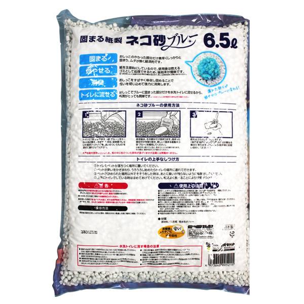 固まる紙製ネコ砂ブルー 6.5L
