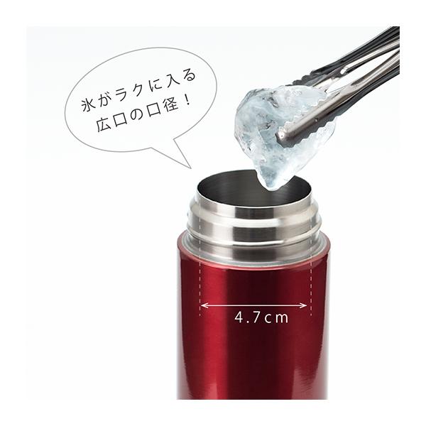 ワンタッチステンレスマグボトル 350ml
