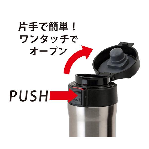 カフェリンク ワンタッチコーヒーボトル 350ml