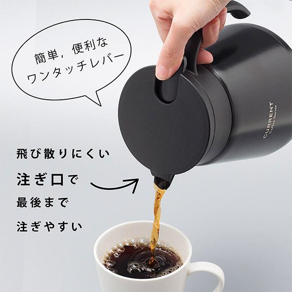 カフェリンク コーヒーサーバー 600ml