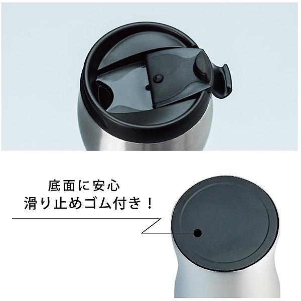 カフェリンク ふた付きコーヒータンブラー 350ml