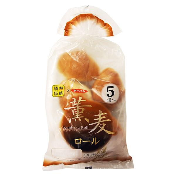 薫麦 ロール