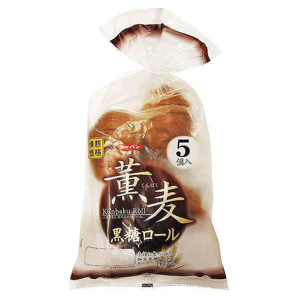 薫麦 黒糖ロール