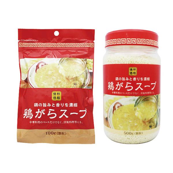 鶏がらスープ(ボトル・袋)