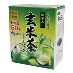 抹茶入り玄米茶 50袋