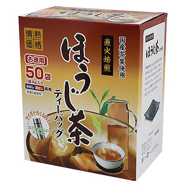 直火焙煎ほうじ茶 50袋